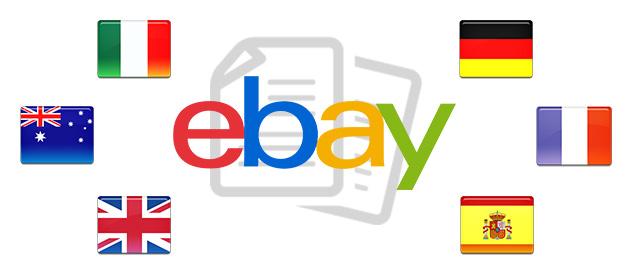 ebay translation services dzine hub